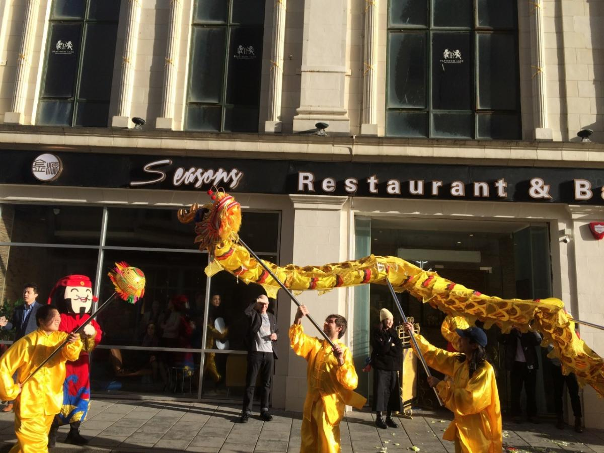 New Brighton Restaurant Seasons Offers Traditional Chinese