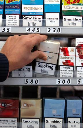Cigarettes were taken from a petrol station