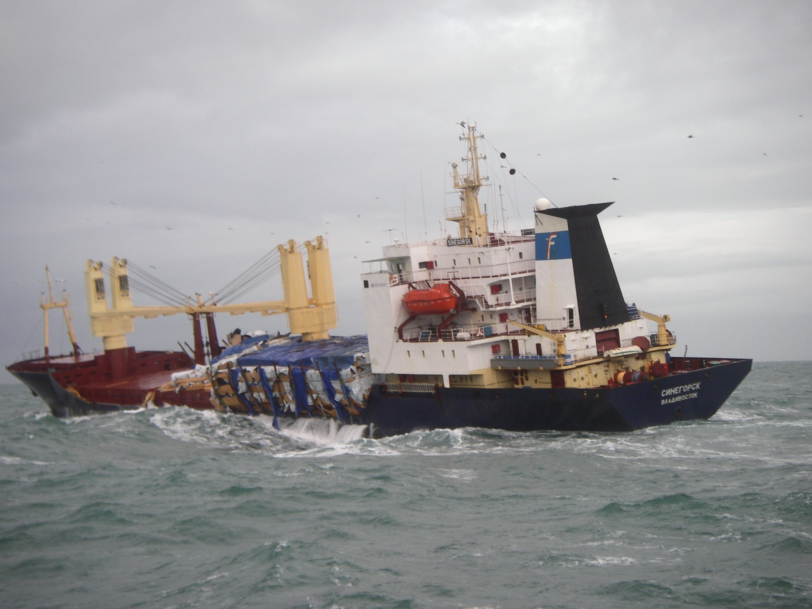 The troubled Sinegorsk in dangerous waters off the Sussex coast near Beachy Head - Picture from the Maritime & Coastguard Agency